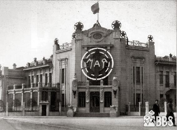 早年间五一劳动节期间建筑上的装饰