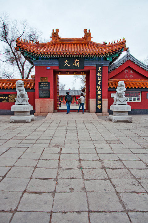 文庙——东坛门