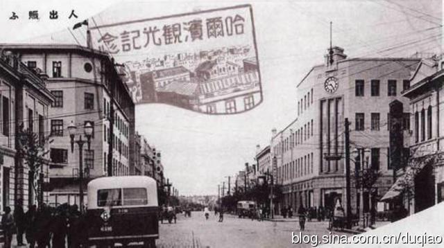 哈尔滨前田时计店