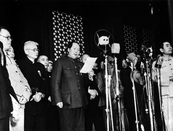 """1949年10月1日开国大典,毛主席宣布""""中华人民共和国成立了!"""""""