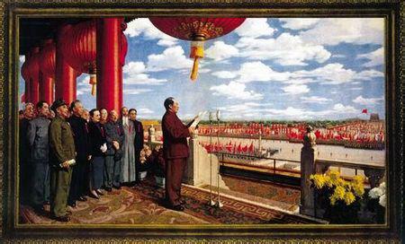 油画《开国大典》