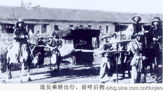 滨江关道衙门