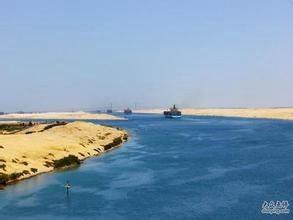 图3、苏伊士运河