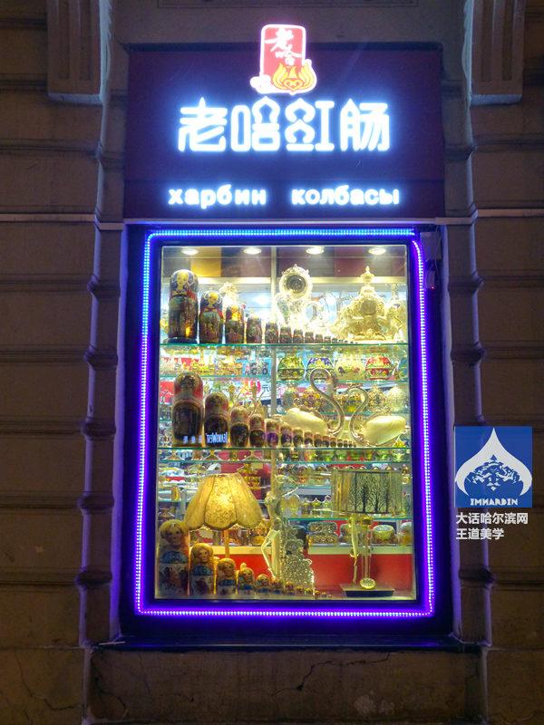 centennial shopwindow (23)_副本