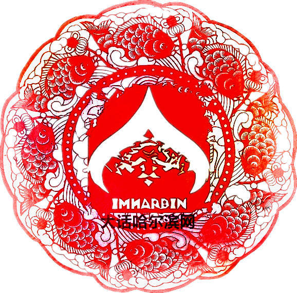 春节 (1)_副本