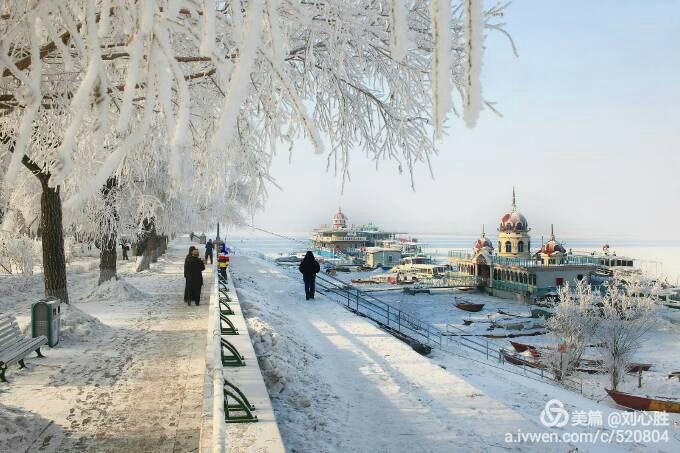 45浪漫冰城哈尔滨
