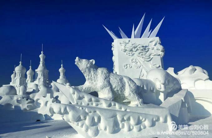 46浪漫冰城哈尔滨