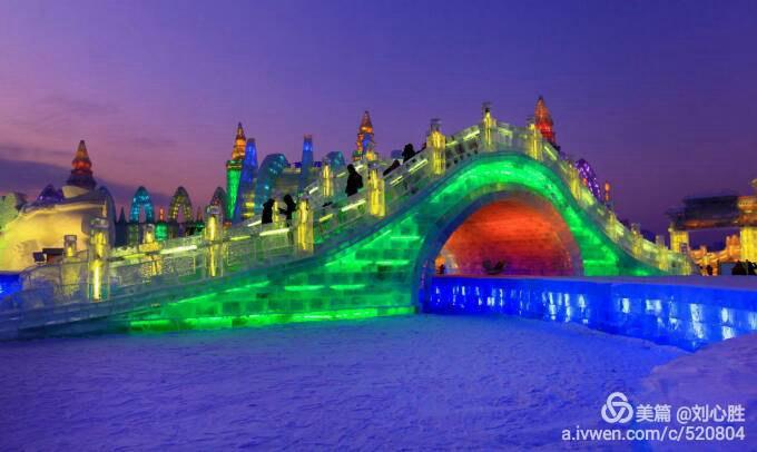 47浪漫冰城哈尔滨