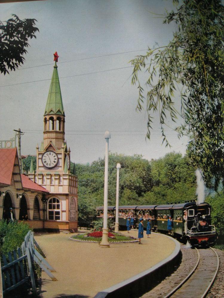 原儿童公园莫斯科站