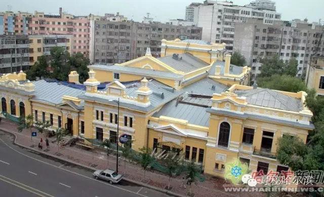 道里区文化宫原中东铁路总工厂俱乐部