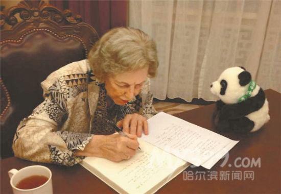 爱丽丝·勋菲尔德2014年(93岁)在哈尔滨第一次举办勋菲尔德比赛后给音乐爱好者协会写寄语