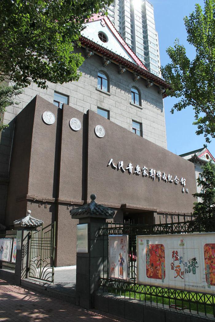 坐落在松花江畔的郑律成展馆