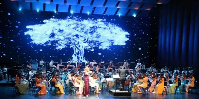 33届哈尔滨之夏音乐会开幕式