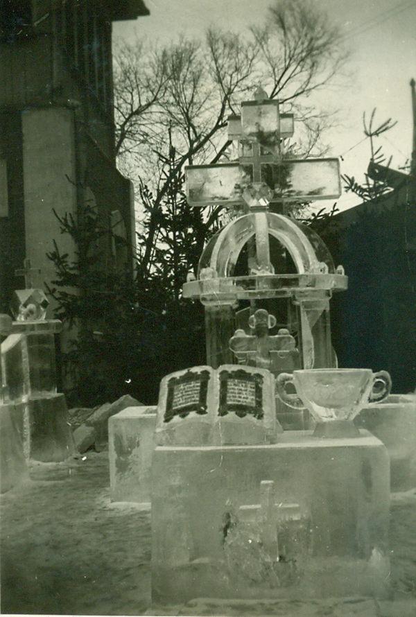 东正教洗礼节冰雕