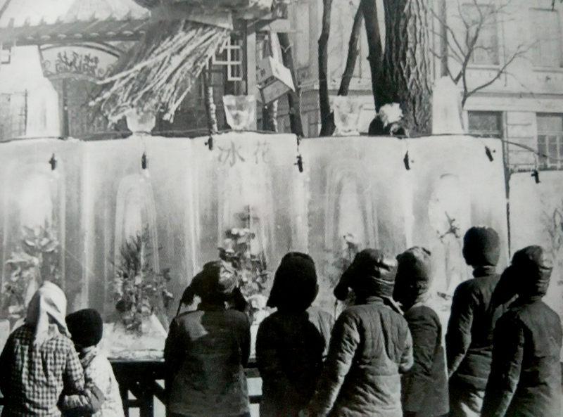 首届冰灯游园会04