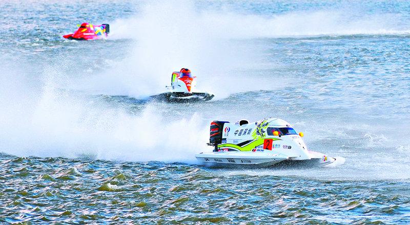 摩托艇F1