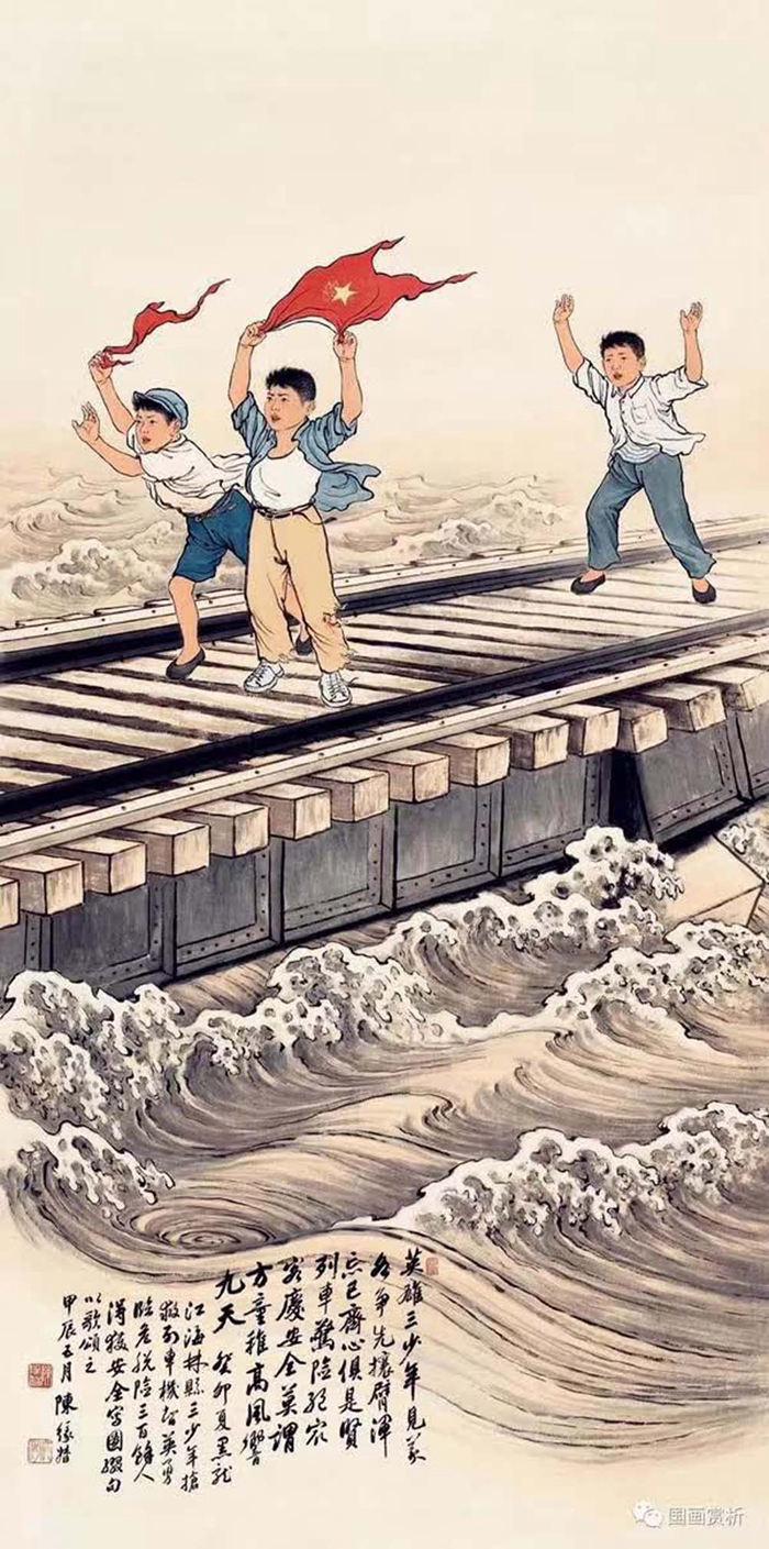 著名国画家陈缘督的国画《英雄三少年》