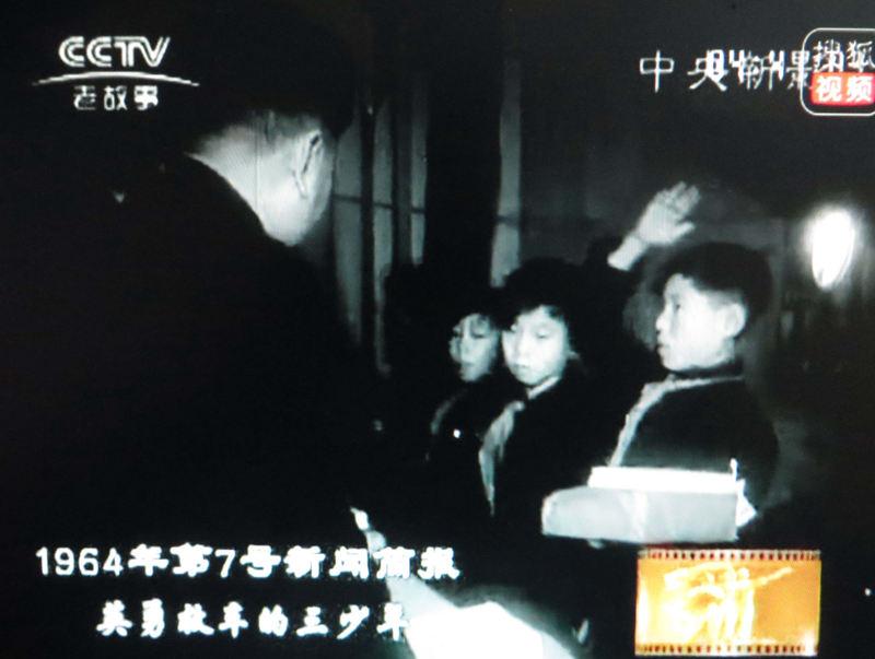 黑龙江省领导向三少年颁奖,敬礼者是温庆海(电影资料片)