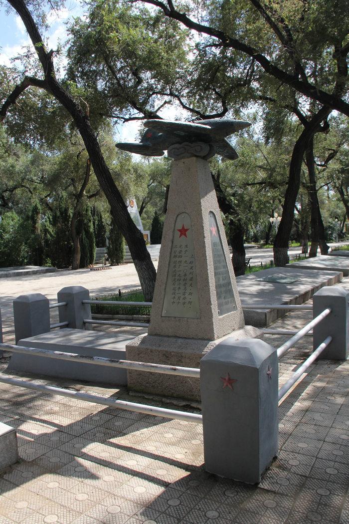 苏军空难飞行员纪念碑