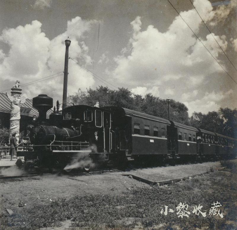 五十年代初期哈尔滨儿童公园蒸汽小火车
