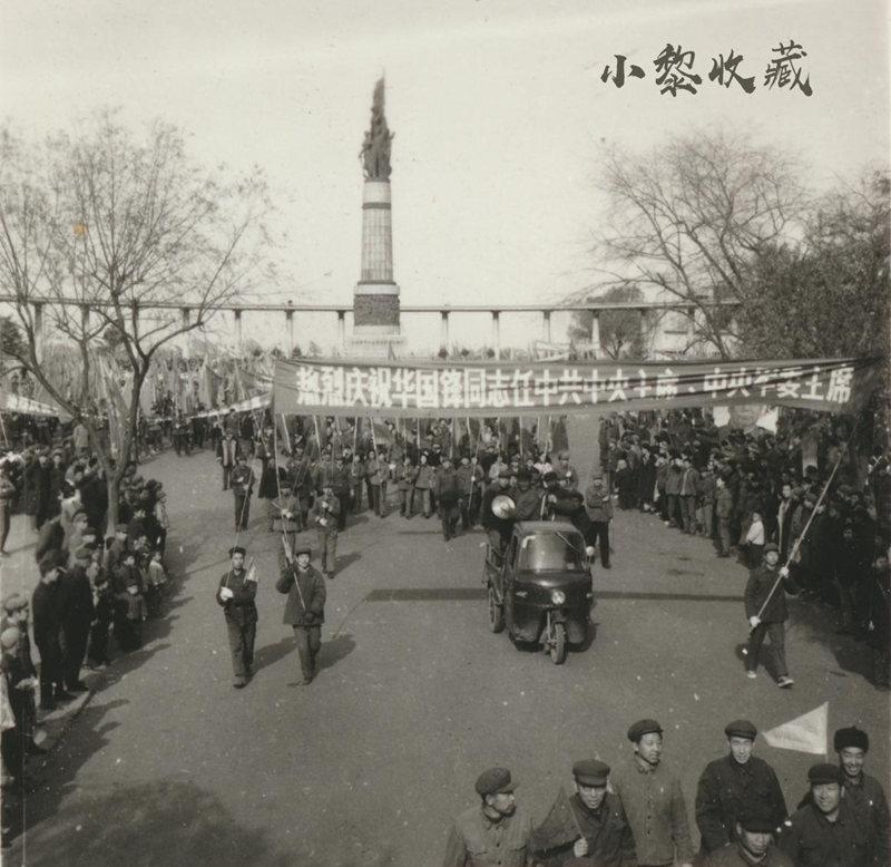 1976年哈尔滨市道里区防洪纪念塔