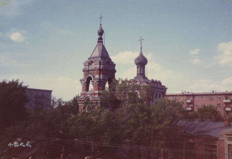 1986年南岗区革新街阿列克谢耶夫教堂