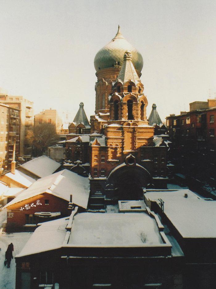 1989年冬道里区索菲亚教堂