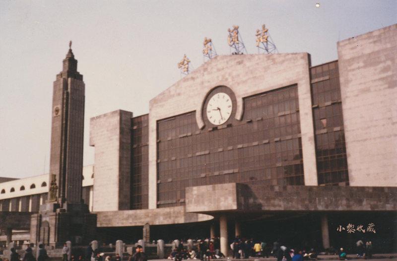 1989年哈尔滨火车站站前广场