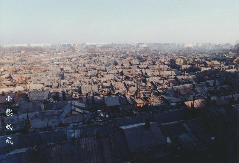 1989年哈尔滨市太平区