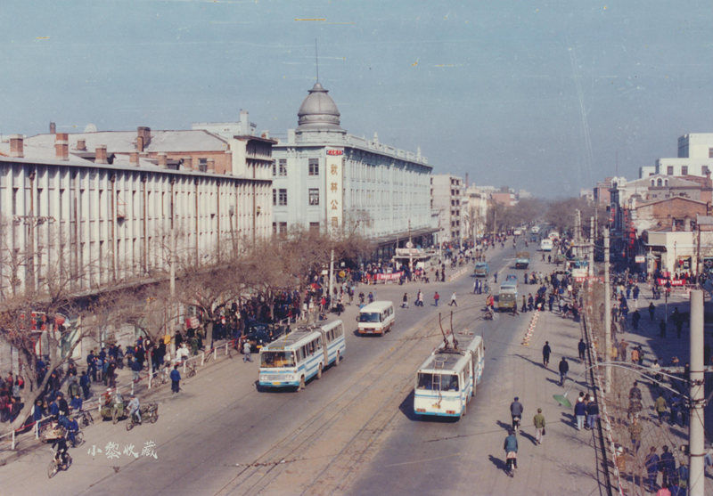 1990年南岗区东大直街