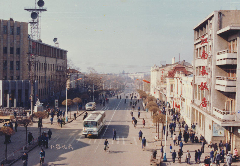 1990年南岗区奋斗路
