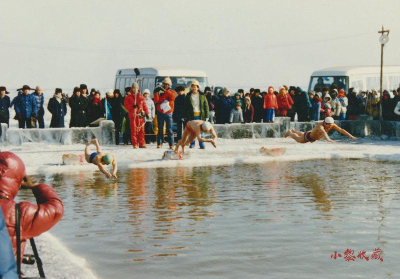 1995年松花江畔冬泳比赛