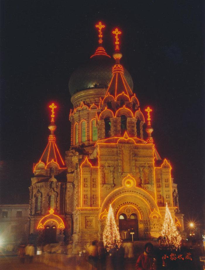 1997年9月修复后的索菲亚教堂