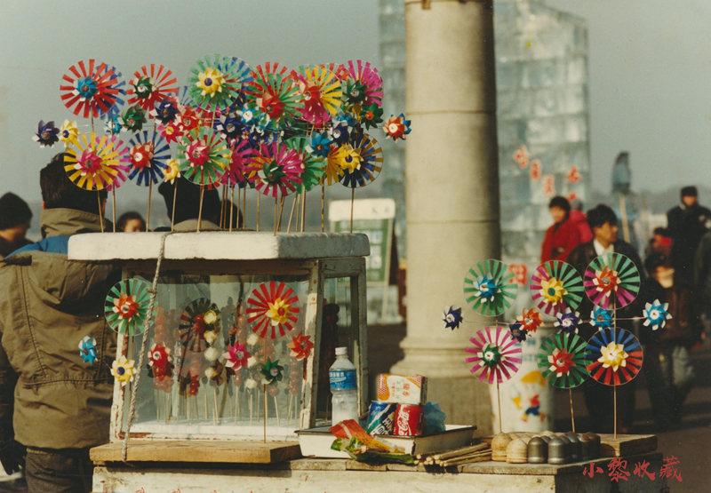 1997年防洪纪念塔广场前小卖部