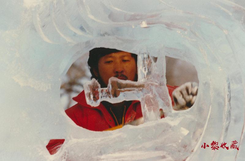 2006年冰雪大世界冰雕比赛