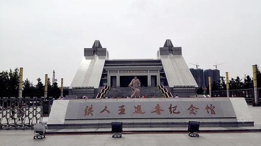 今日大庆铁人纪念馆