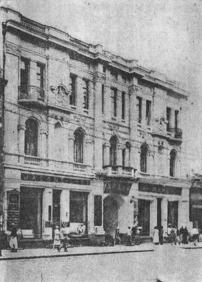 哈尔滨历史上的日商旅馆:中央旅馆