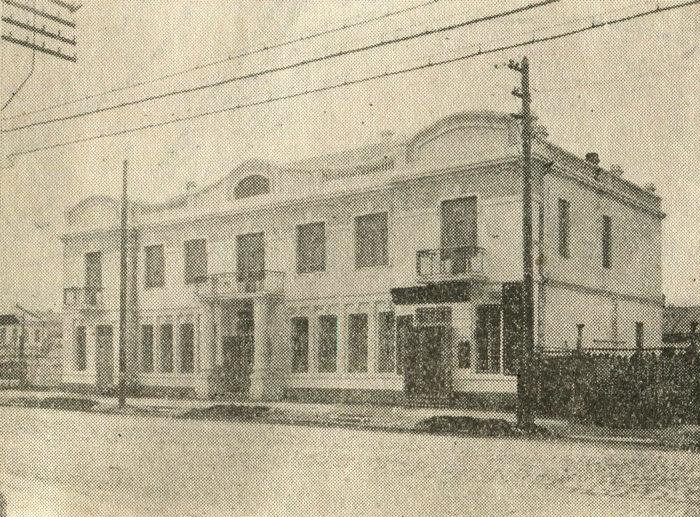 地段街东洋旅馆旧影