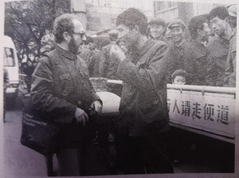 1979年在北京
