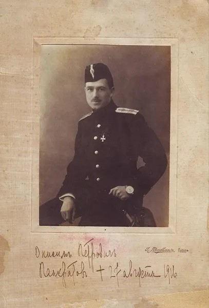 奥尼西姆 潘克拉托夫在第一次世界大战期间