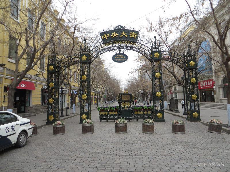 2020年4月的中央大街南入口