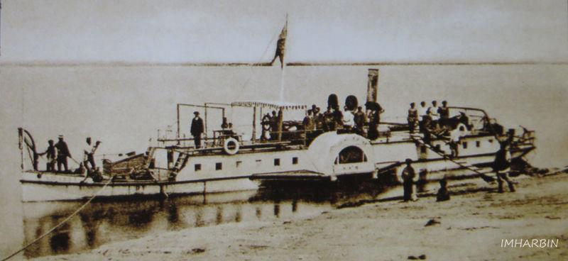 """""""布拉戈维申斯克""""号轮船到达哈尔滨"""