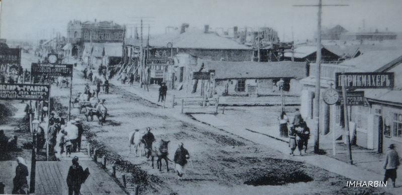 1907年哈尔滨开埠后的中国大街
