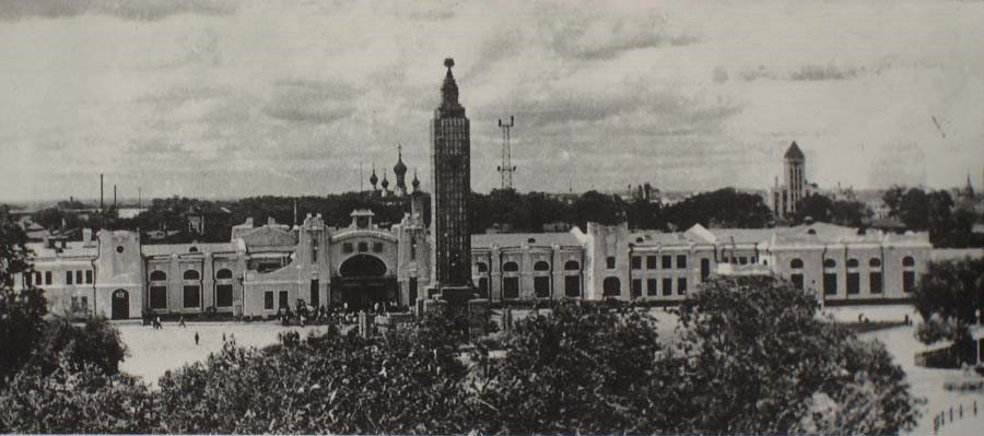 新中国成立初期的哈尔滨站