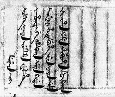 《黑龙江将军衙门档案》载1864年哈尔滨江上冰冻船