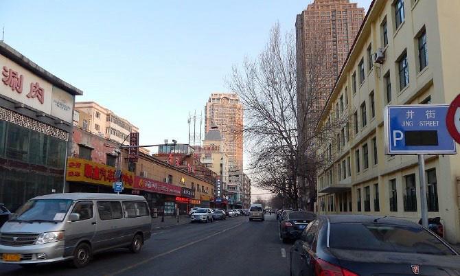 今日道里区井街