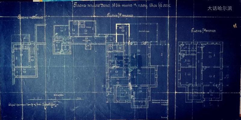 1926年建筑改扩建设计蓝图
